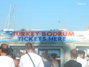 Bilety na Bodrum - kolejka