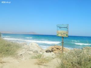 Aquis Marine Resort Waterpark - Golden Sandy Beach